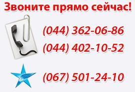 контакты торгового дома AVM
